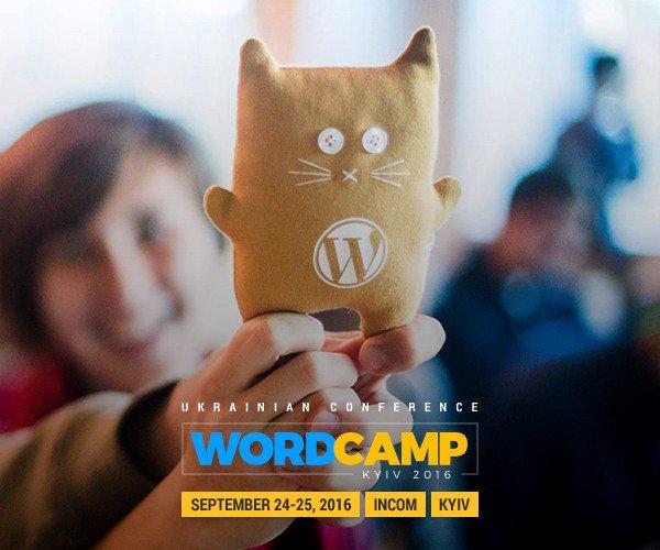 wordcamp-kyiv