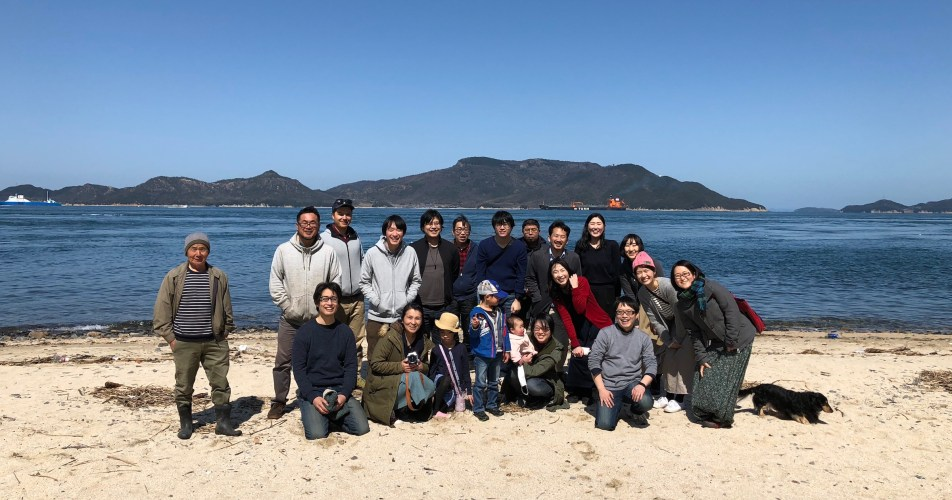 How WordPress is Powering a New Community on the Remote Island of Ogijima