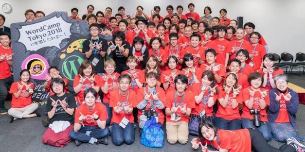 WordCampTokyo2018 WordCamp Tokyo 2018: Highlights, Recaps, Aftermovie, and More design tips