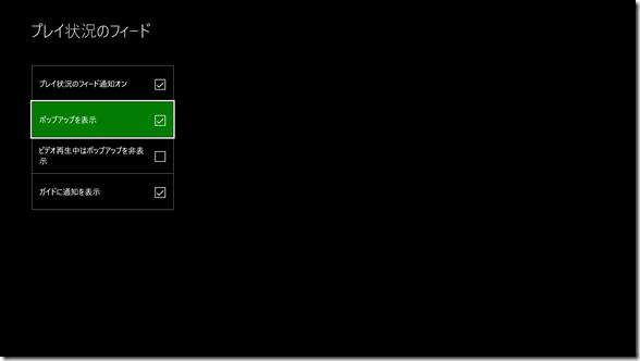 名称未設定ゲームキャプチャスクリーンショット2016-11-21 02-16-11