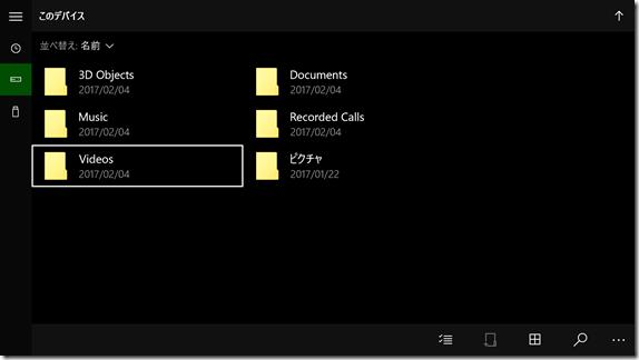 名称未設定ゲームキャプチャスクリーンショット2017-02-11 16-53-16
