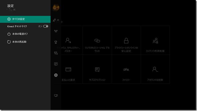 名称未設定ゲームキャプチャスクリーンショット2017-02-28 11-29-09