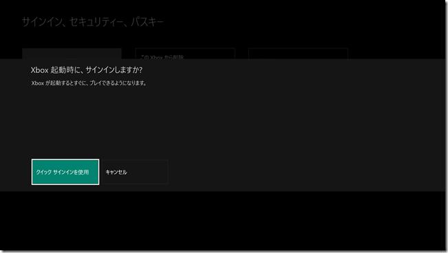名称未設定ゲームキャプチャスクリーンショット2017-02-28 11-34-27