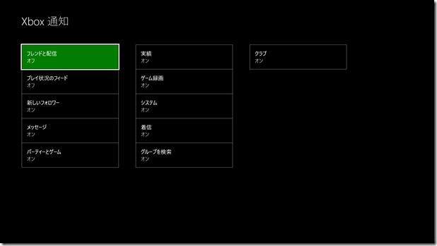 名称未設定ゲームキャプチャスクリーンショット2017-02-28 18-24-41