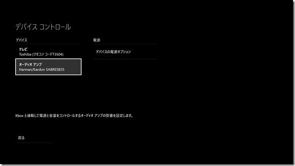 名称未設定ゲームキャプチャスクリーンショット2017-02-28 18-25-38