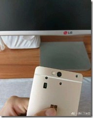 lumia-960-prototype-7[1]