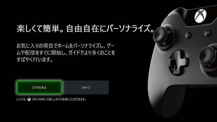 名称未設定ゲームキャプチャスクリーンショット2017-10-09 09-01-31