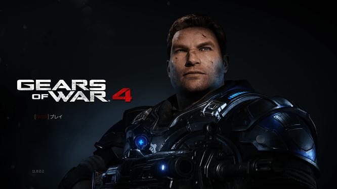 Gears of War 4 Screenshot 2018.01.28 - 19.26.48.71