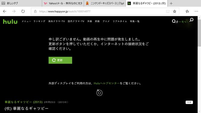 名称未設定ゲームキャプチャスクリーンショット2018-04-03 07-17-22