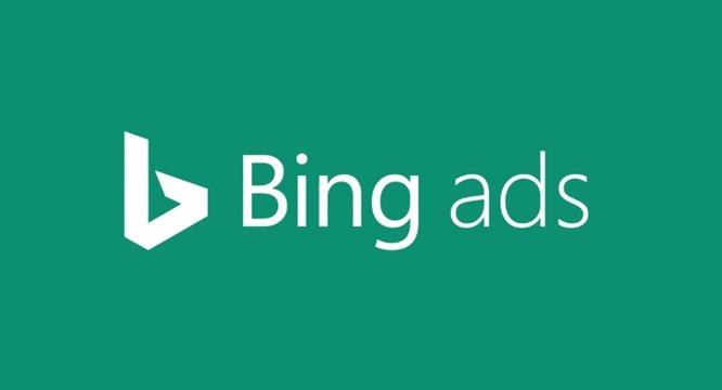 bing-ads[1]