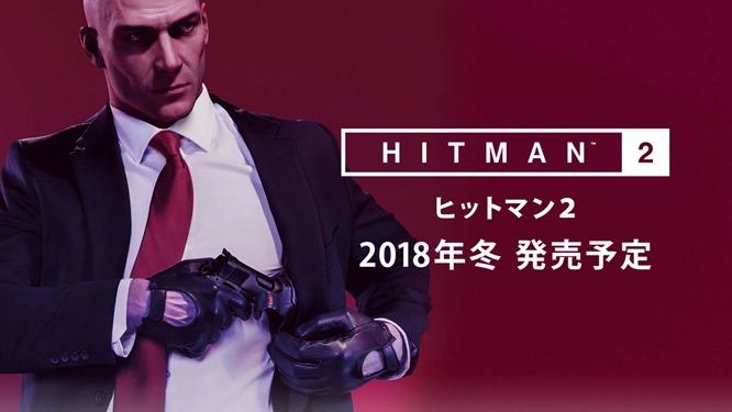 news_hitman2_180608[1]