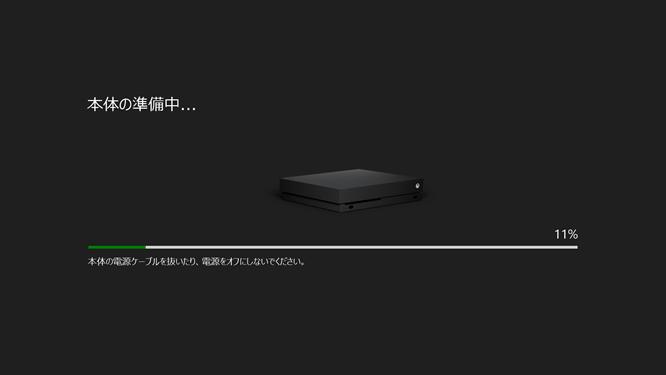 名称未設定ゲームキャプチャスクリーンショット2018-07-29 16-43-42