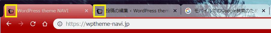alt=サイトファビコン画像