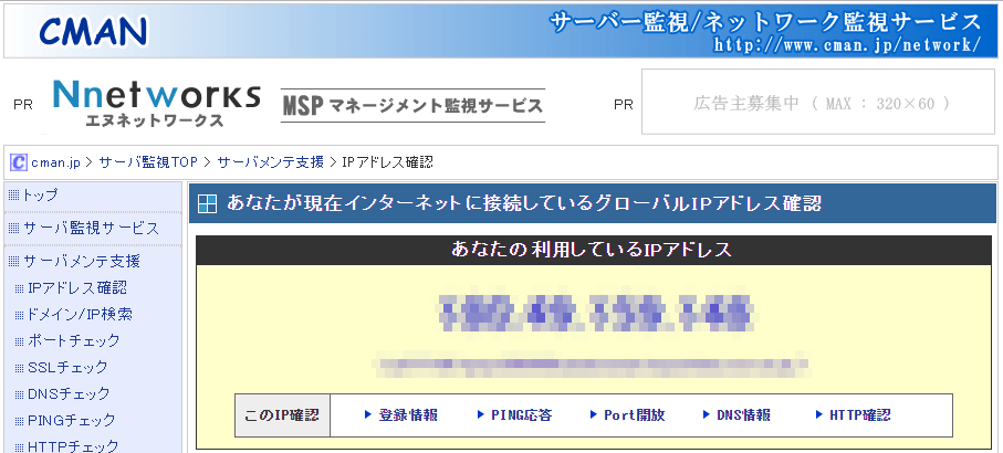 cman network