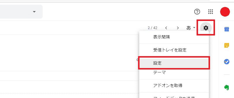 alt=Gmailアドレス作成1