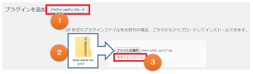 alt=Show Article Map