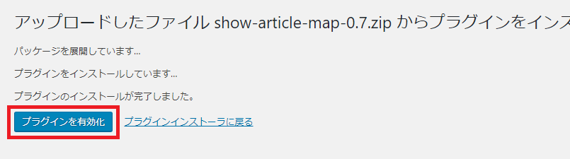 alt=Show Article Map1