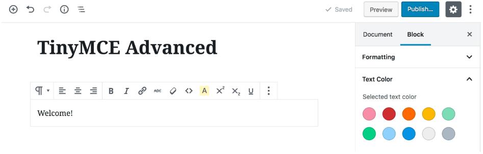 alt=プラグインTinyMCE Advanced