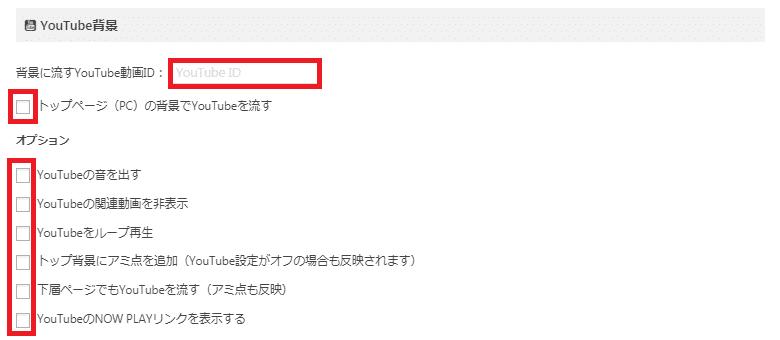 alt=AFFINGER5 YouTube動画背景