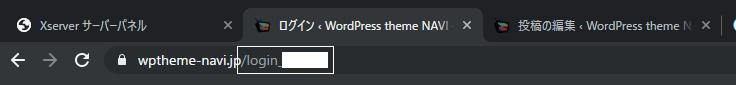 alt=WordPress ログインURL変更