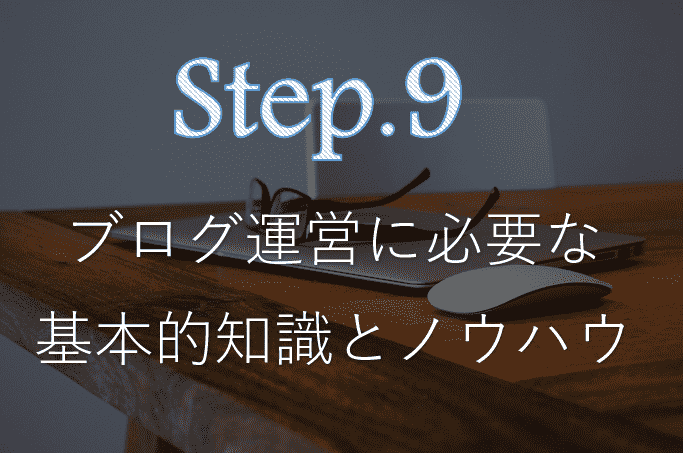 alt=WordPress-始め方-step9