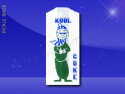 Pickle-Bags—Fischer-Paper—Cool-Cuke—710