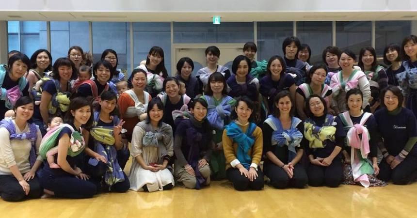 japanring class