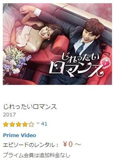 amazon prime video有料