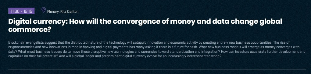 PII Digital Currency