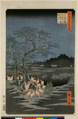 Hiroshige: Fox Fire at Oji