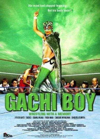 gachiboy