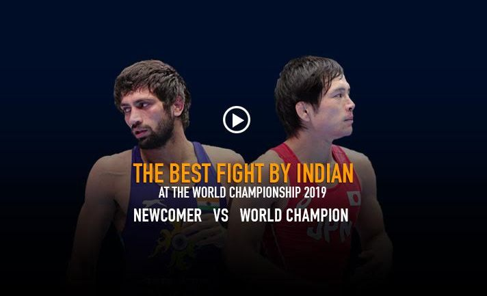 The best fight by Indian at the World Championship 2019 – Newcomer vs World Champion