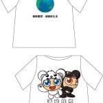 減碳雙熊 T恤