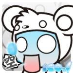 減碳雙熊MSN大頭貼-空 & 酷
