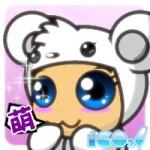 減碳雙熊MSN大頭貼-萌 & 宅
