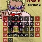 多佛朗明哥月曆時鐘