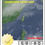 【部落格小玩意】衛星雲圖