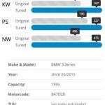 BMWエンジンB47D20用サブコンのご紹介