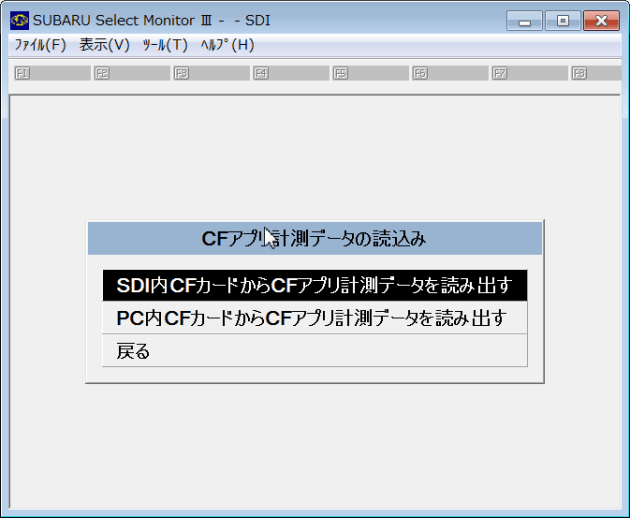 今日の拾いもの)SUBARU Select Monitor | wright-company net