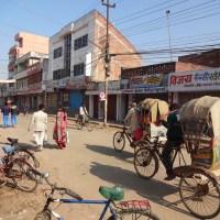 Janakpur Town:  The Wild Wild South