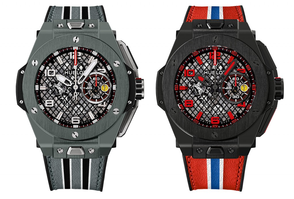 Hublot Big Bang Ferrari 2015