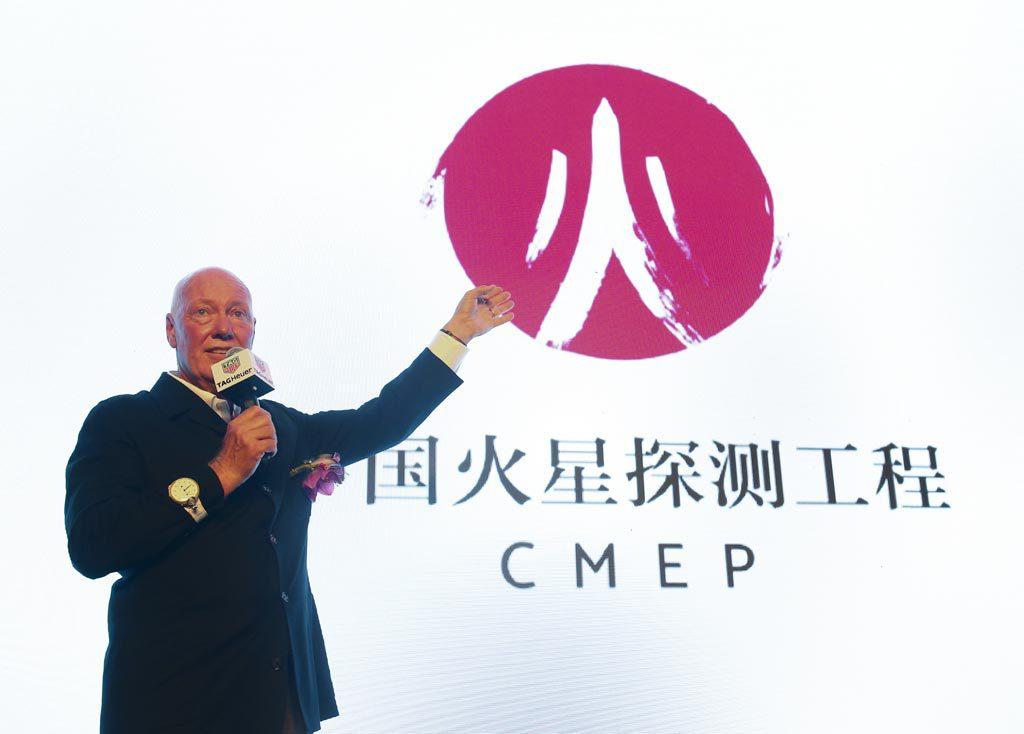 TAG-Heuer-CMEP-logo
