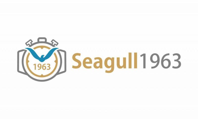 Seagull 1963