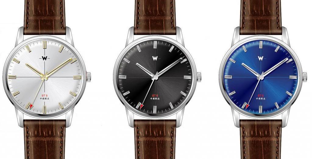 The Watchuseek ST5 project watch
