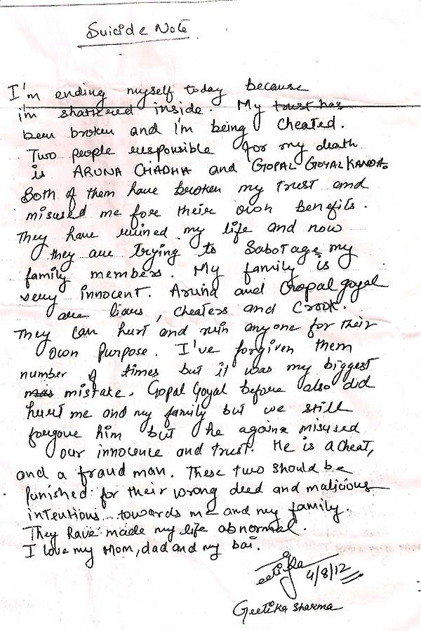 Geetika Sharma suicide note