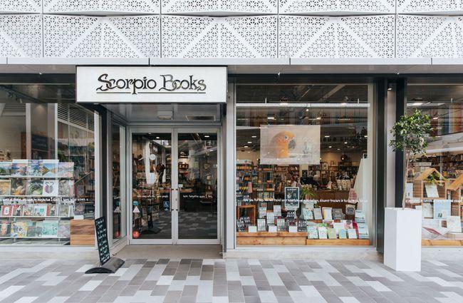 Entrance to Scorpio Books, Cashel Square, Christchurch.
