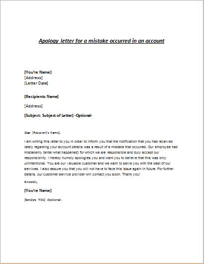 Example Congratulation Letter