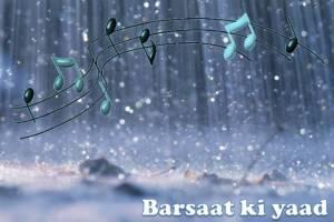barsaat ki yaad hindi poem