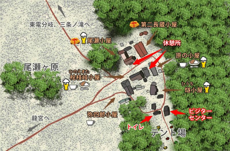 尾瀬見晴のイラスト地図
