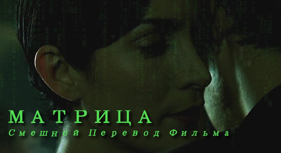 nezakrivayushayasya-dirka-posle-bolshogo-chlena